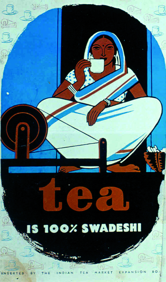 Tea poster, courtesy Michael Slouber