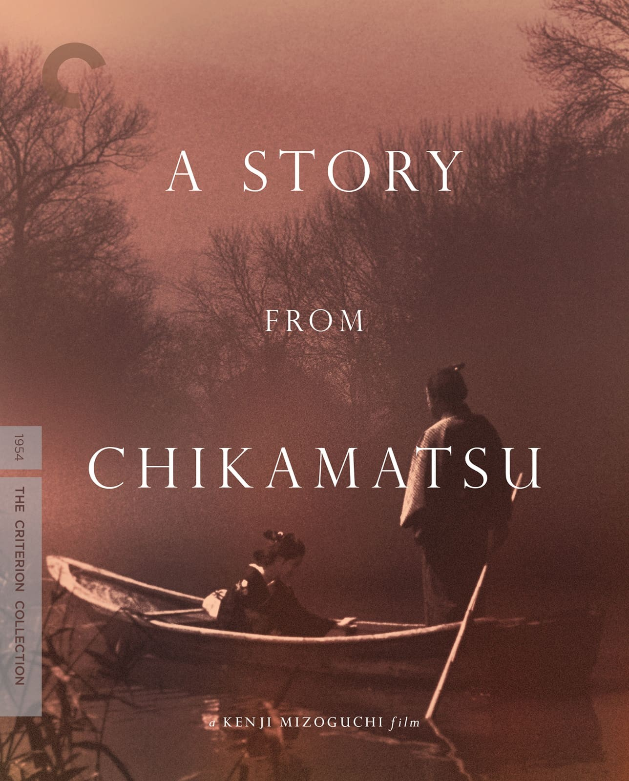 The next film in the Cinema East series is A Story From Chikamatsu, which screens at 5:45 p.m. on Tuesday, January 14, 2020, at the Pickford Film Center (1318 Bay Street).
